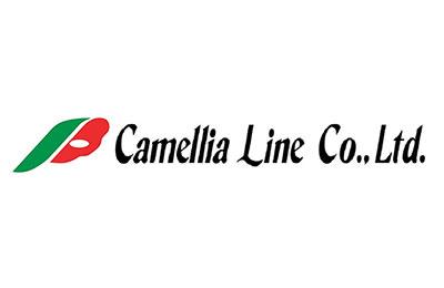 Boek Camellia Line Ferries snel en gemakkelijk