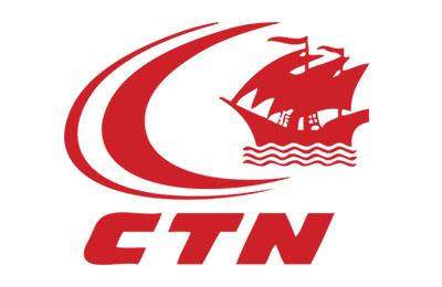 Boek CTN Ferries snel en gemakkelijk