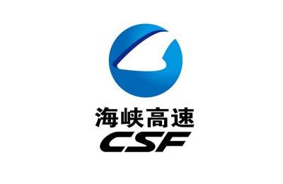 Boek Fujian Cross Strait Ferry snel en gemakkelijk
