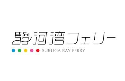 Boek Suruga Bay Ferries snel en gemakkelijk